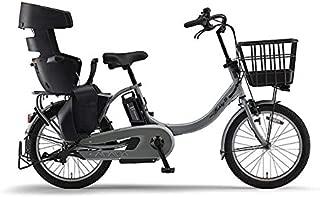 YAMAHA(ヤマハ) 2020年モデル PAS Babby un SP(パス バビー アン スーパー) PA20BSPR 20インチ 15.4Ahリチウムイオンバッテリー 専用充電器付