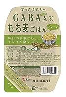 食協 すっきり美人のGABA玄米もち麦ごはん プレーン 150g×24個