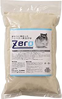 ZERO 脱臭力に特化したハムスター用浴び砂 650g