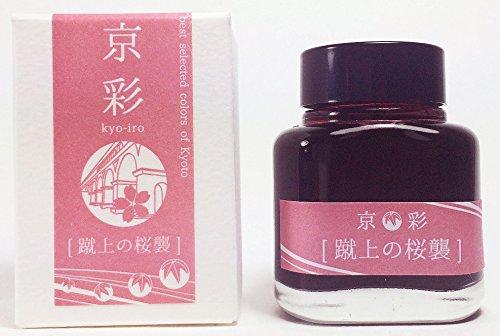 京彩 蹴上の桜襲(けあげのさくらがさね) KI-0105 / kyoiro cherry blossom of keage KI-0105
