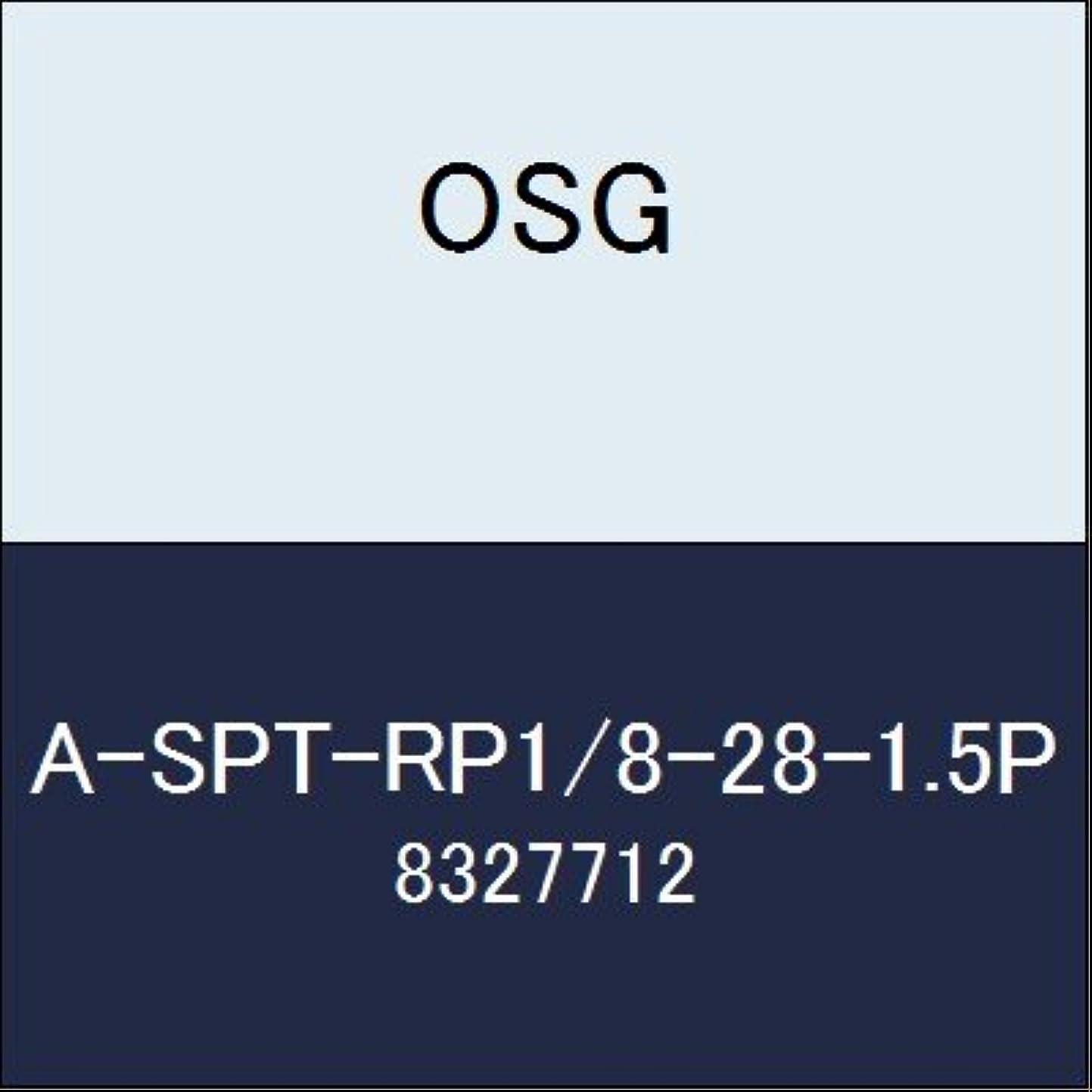 等郵便番号お嬢OSG ハイス管用平行タップ A-SPT-RP1/8-28-1.5P 商品番号 8327712