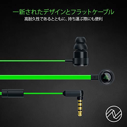 Razer(レイザー)『HammerheadV2』