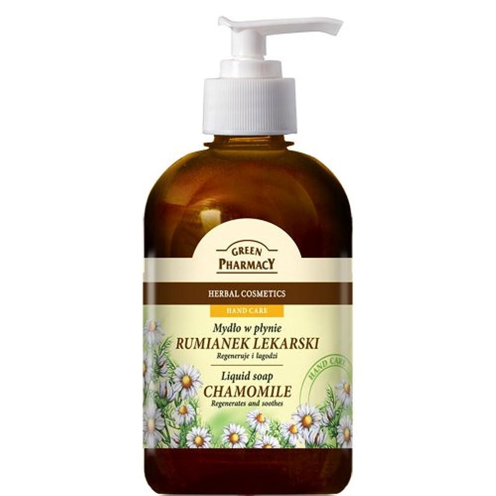 カプセルトチの実の木ピッチElfa Pharm Green Pharmacy グリーンファーマシー Liquid Soap リキッドソープ Chamomile カモマイル
