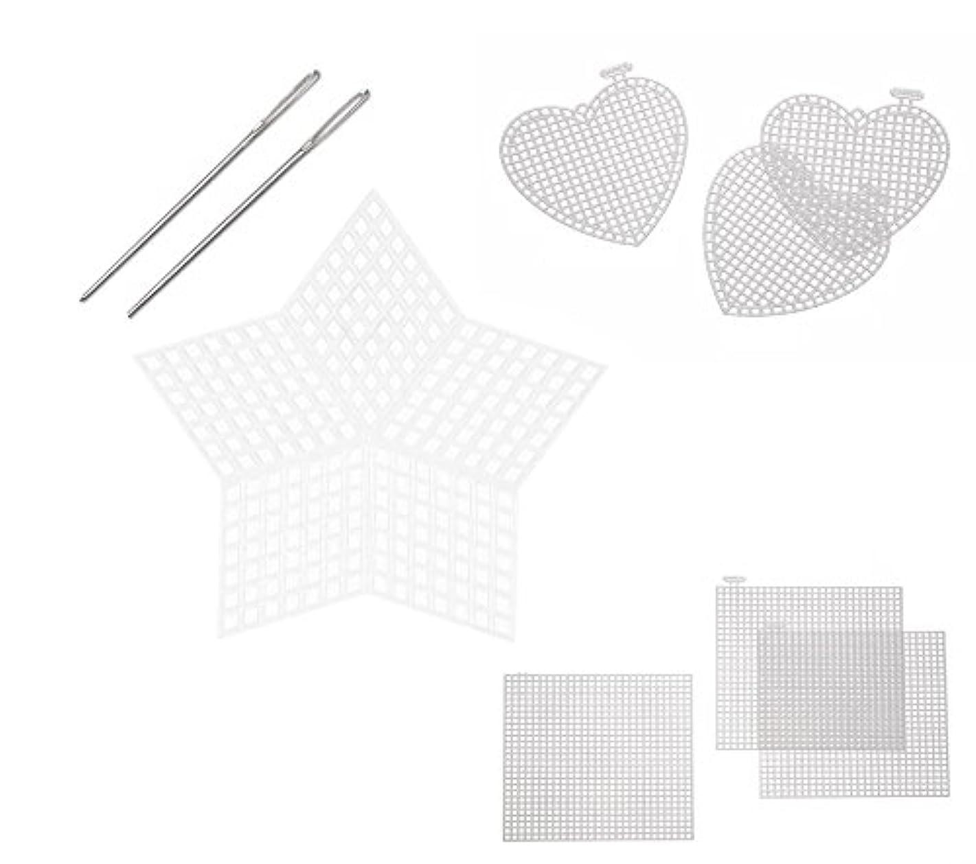 32 Piece Needlepoint Canvas Kit - 3