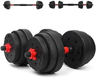 Hewflitダンベルセット10kg2個セットトレーニング バーベル可変式 スポーツ エクササイズ ダンベル [並行輸入品]