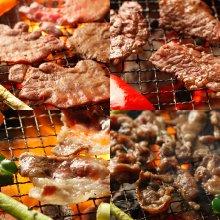肉のあおやま 男の焼肉極まる! 男だらけの焼肉大会セット(特製ラム肉ジンギスカン・味付き牛カルビ・味付き牛サガリ・味付き牛タン)