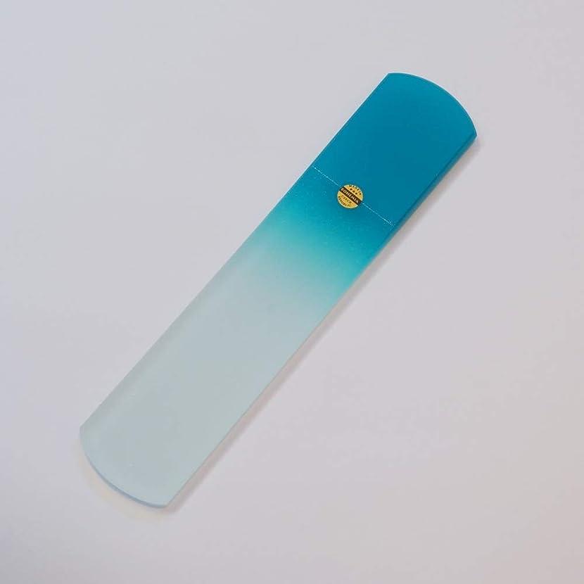 称賛海峡ひもカーフ【チェコ製】 ガラスのフットケアファイル かかと やすり 粗/細 両面タイプ パステルブルー