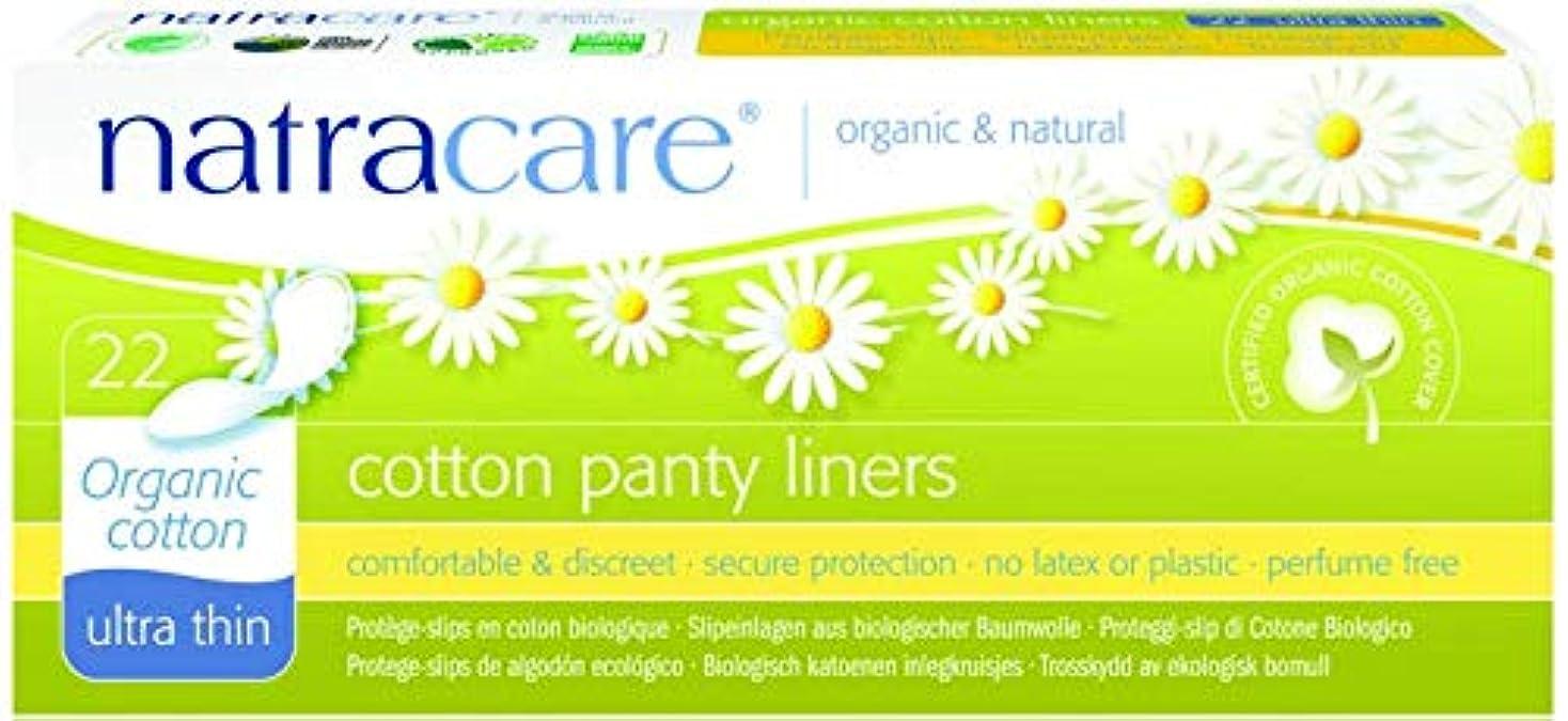 サラダ適応的建設Natracare Cotton Panty Liners 22 Count (並行輸入品)