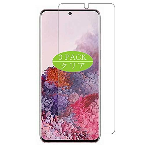 VacFun 3 Piezas Claro Protector de Pantalla, compatible con Samsung Galaxy Quantum 2, Screen Protector Película Protectora(Not Cristal Templado)