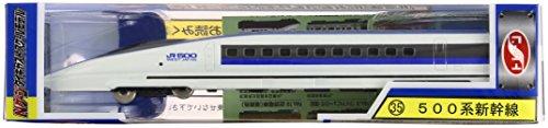 [NEW] jauge de N de train moulé sous pression maquette No.35 500 Shinkansen