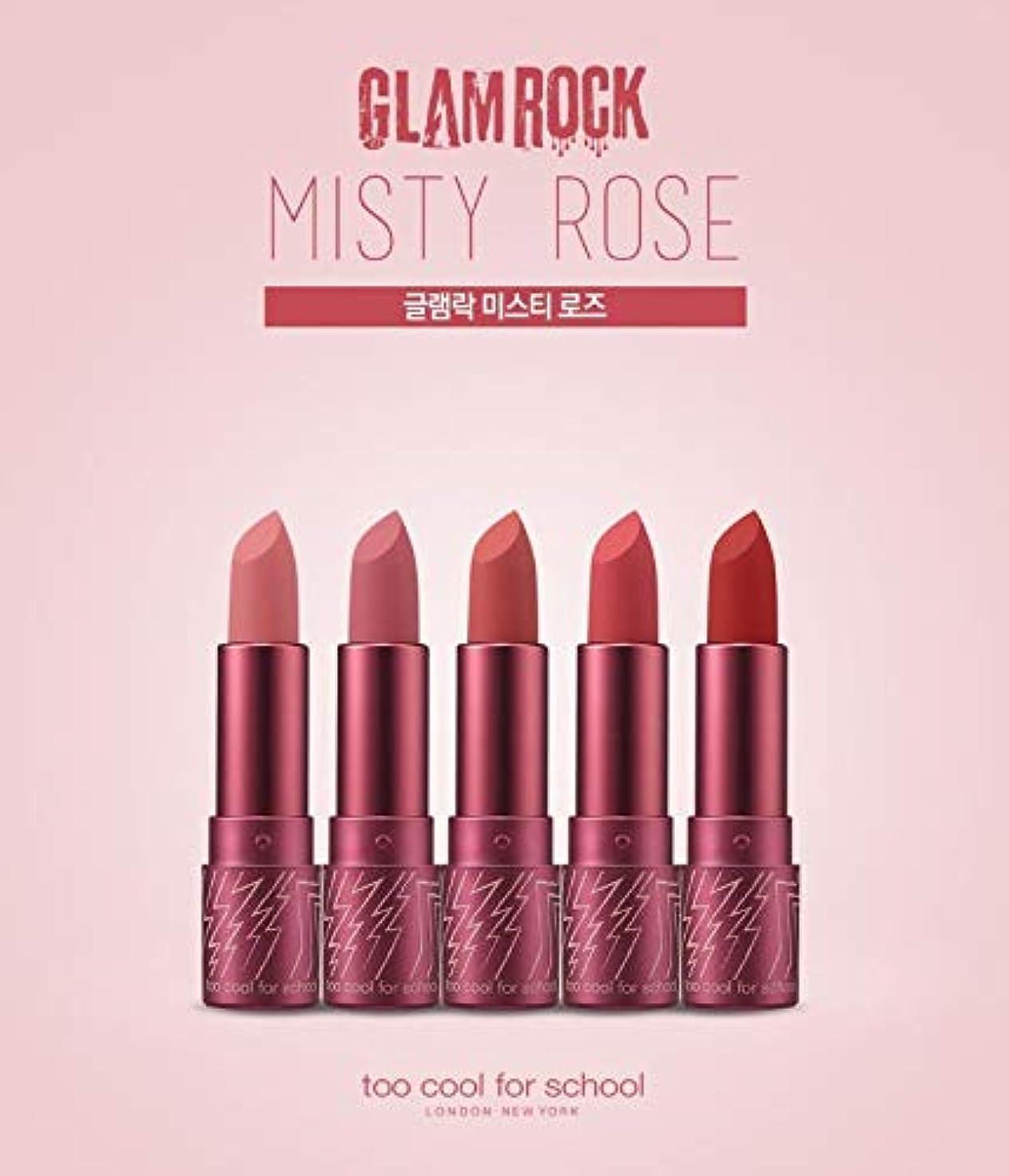 会計士キャンプマインドフル[too cool for school] GLAMROCK Misty Rose 4.2g /グルレムラクミスティローズ (3号 Mildy/マイルジ) [並行輸入品]