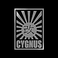 CYGNUS シグナス 日章 改 カッティング ステッカー シルバー 銀