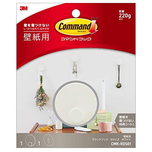 3M 壁紙用 フック はがせる 粘着 コマンド ラウンドS ホワイト CMK-RDS01