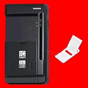 Portable External Desktop Wall Home MM8005-01 Battery Charger + Folding Bracket for ZTE Quest Uhura N817 Virgin Mobile/Sprint Android Phone - Quick Charge