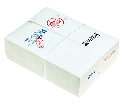 弘梅堂 書道半紙 「天の川 1000枚」 練習用 因州和紙