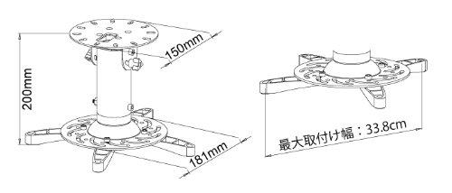 『エース・オブ・パーツ プロジェクター天吊り金具 天井 パイプ長さ 20cm ホワイト PM-200W』の6枚目の画像