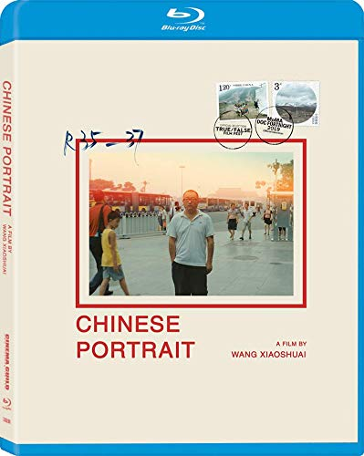 Chinese Portrait [Blu-ray]