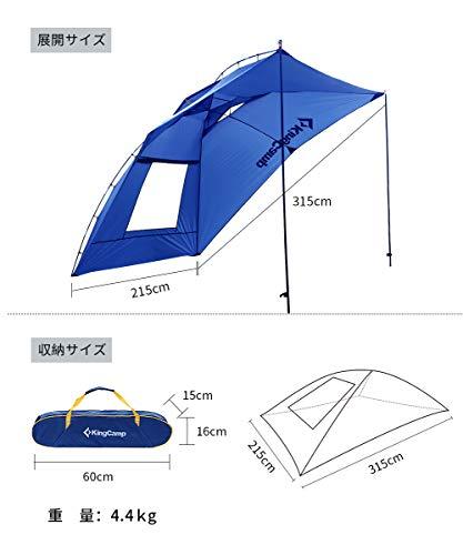 KingCamp(キングキャンプ)『カーサイドタープ(KT3086)』