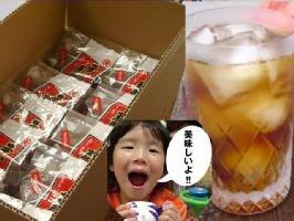 お徳用10%OFF 香り一級 国産麦茶1ケース(20袋入)※