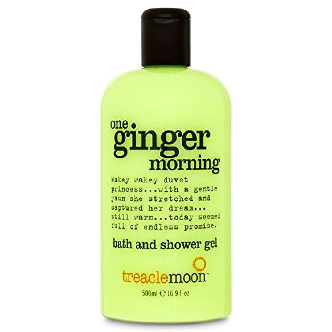 黙カテナ馬鹿糖蜜ムーンジンジャーバス&シャワージェル500ミリリットル x2 - Treacle Moon Ginger Bath & Shower Gel 500ml (Pack of 2) [並行輸入品]