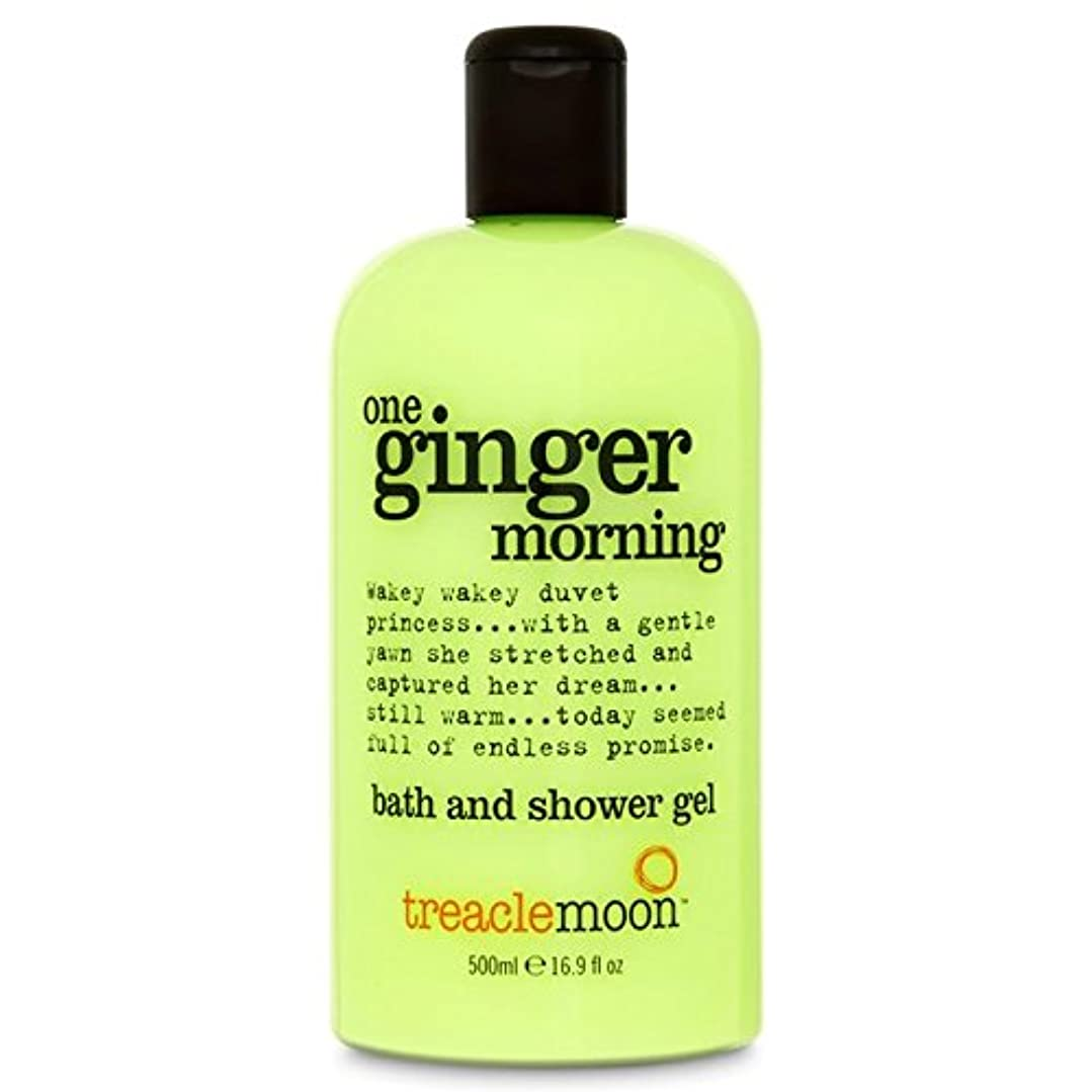石灰岩犠牲ラオス人Treacle Moon Ginger Bath & Shower Gel 500ml - 糖蜜ムーンジンジャーバス&シャワージェル500ミリリットル [並行輸入品]