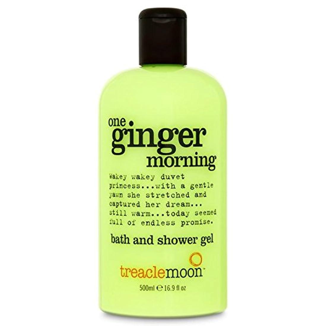 印象的な仕出しますトラクターTreacle Moon Ginger Bath & Shower Gel 500ml (Pack of 6) - 糖蜜ムーンジンジャーバス&シャワージェル500ミリリットル x6 [並行輸入品]