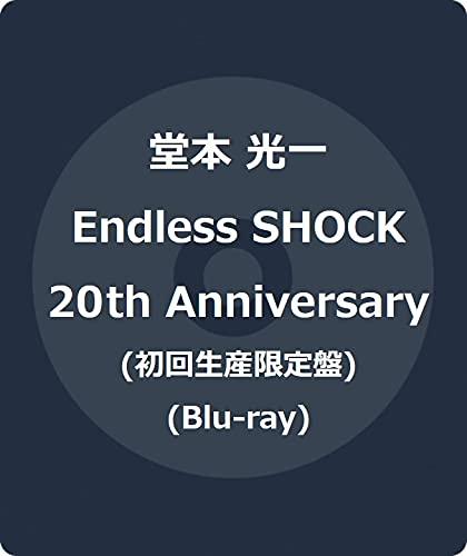 Endless SHOCK 20th Anniversary (初回生産限定盤) (Blu-ray)