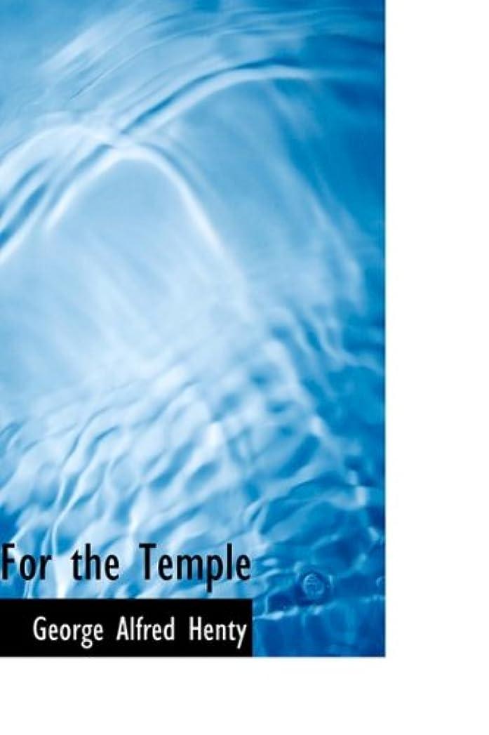 受け入れた可塑性意見For the Temple