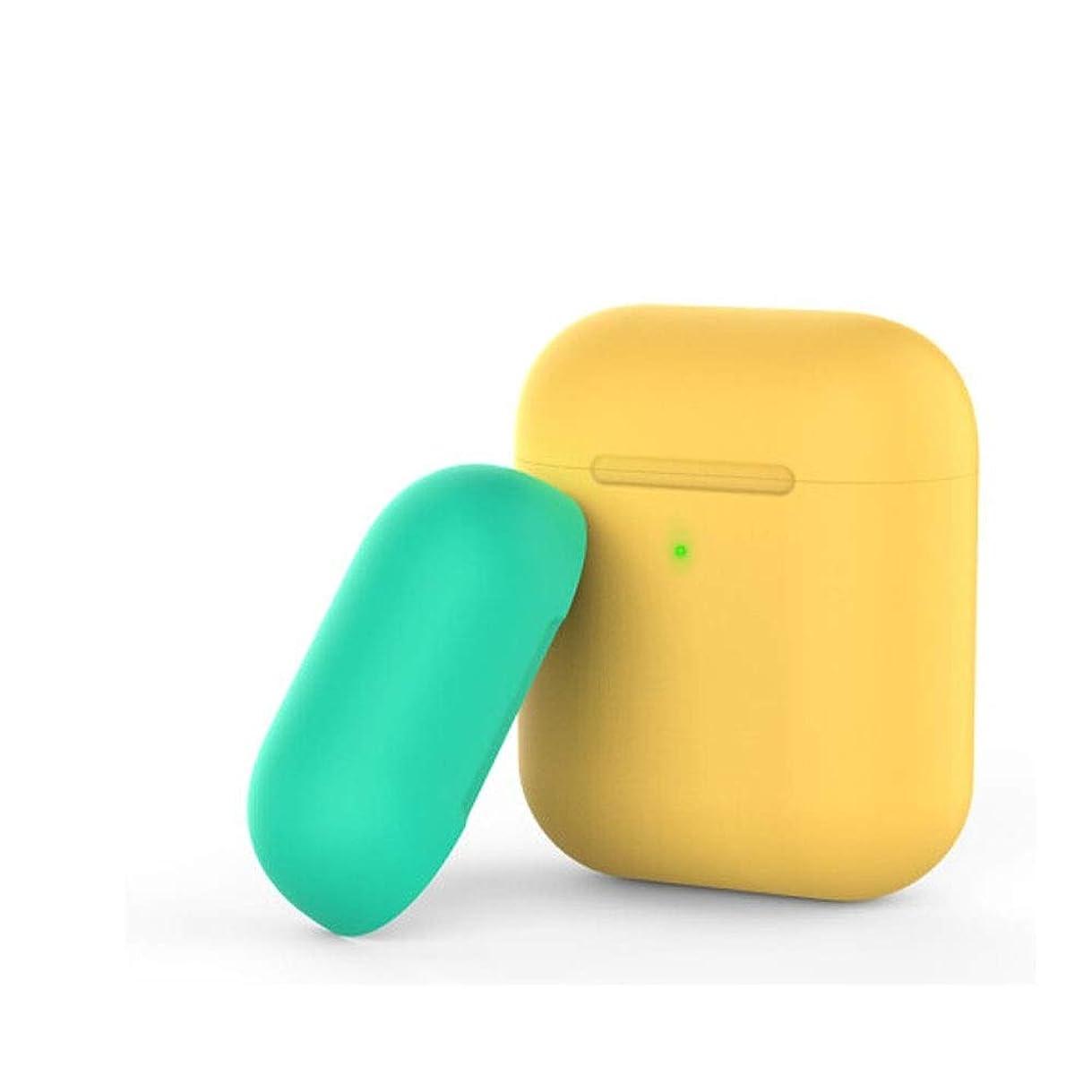 染色ラフ睡眠条約ヘッドフォンカバー、Airpods2保護カバーワイヤレスBluetoothヘッドセット、超薄型クリエイティブ液体シリコーンソフトシェルアンチドロップ収納ボックスアンチロスト、マルチカラーオプション (Color : Yellow)