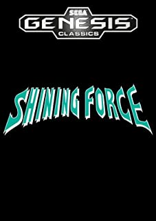 shining force 2 items