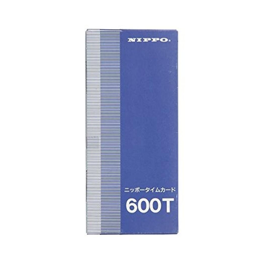 パトワ比類のない所属(業務用セット) NIPPO タイムカード 600T 1箱入 【×3セット】 ds-1523145