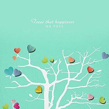 행복을 주는 나무