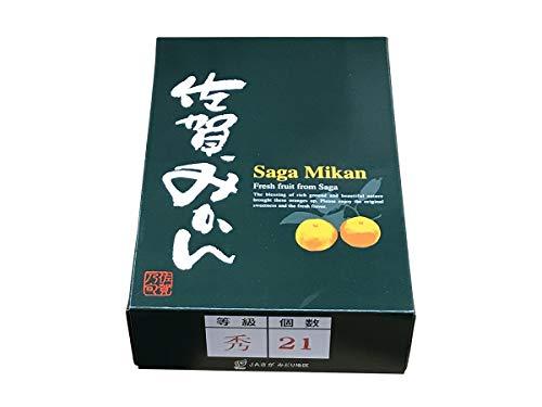佐賀県産 ハウスみかん 秀品 21〜23玉入 約2.5kg(化粧箱)