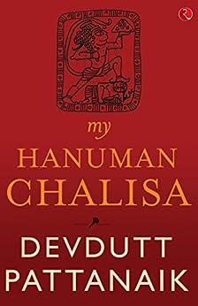 MY HANUMAN CHALISA by [DEVDUTT PATTANAIK]
