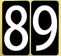 数字 シール 白文字【特大】バラ「8と9」 66W89b ナンバー ステッカー ゼッケン 防水 大きい 番号 ラベル ユポ PP加工 耐候性 屋外 【66×132mm/片】, 各1片「8と9」 66W89b