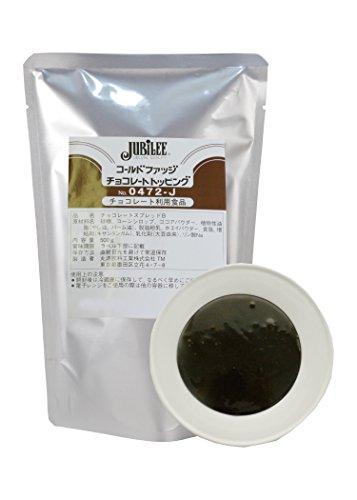 ジュビリー コールドファッジ チョコレートトッピング ��0472-J STDP 500g×12袋入
