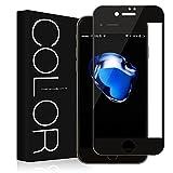 iPhone 7 フィルム 3D 全面 iphone 7 ガラスフィルム G-Color iphone 7 保護フィルム iphone 7 強化ガラスフィルム 曲面デザイン 3Dラウンドエッジ加工 98%透過率 光沢 耐衝撃 iPhone 7 4.7インチ用 (ブラック)