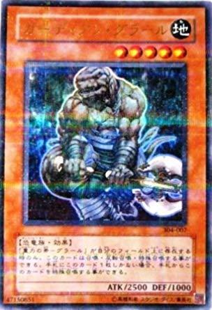遊戯王 304-007-PR 《ガーディアン・グラール》 Parallel