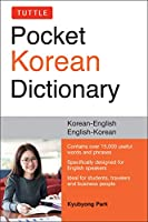 Tuttle Pocket Korean Dictionary: Korean-English, English-Korean (Dictionaries)