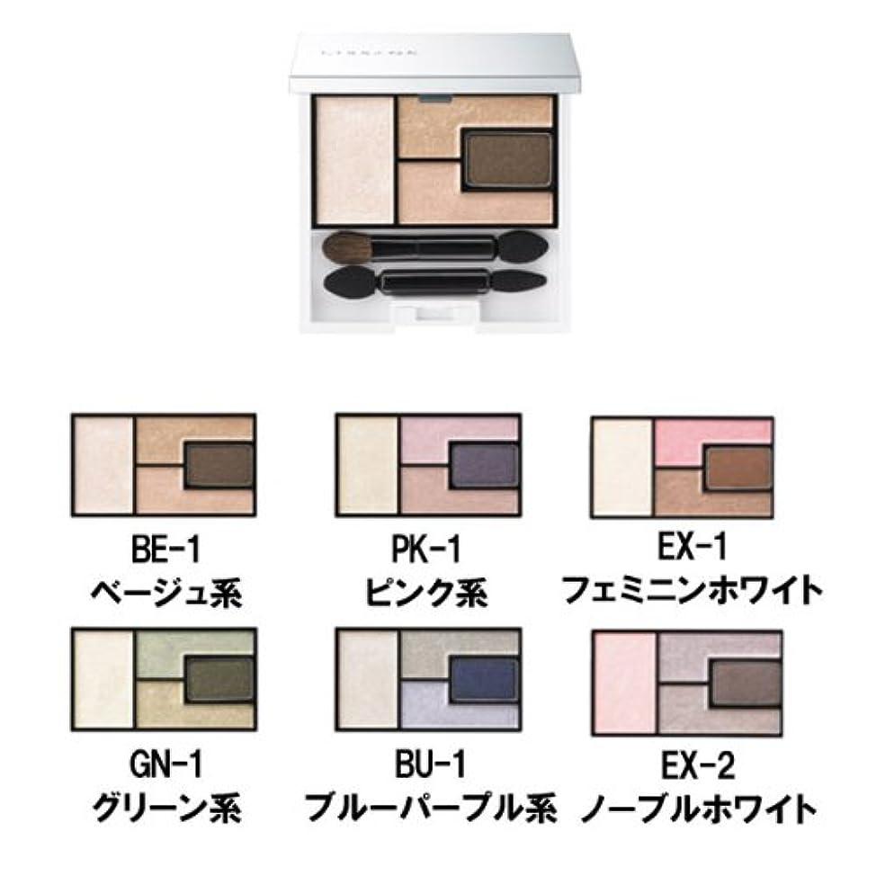 化学薬品レビュー栄養【リサージ】LISSAGE[リサージ]ニュアンスフィットアイズ PK-1 ピンク系