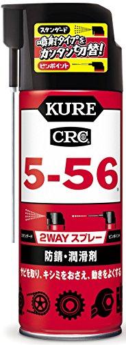 KURE CRC 5-56 2WAY No.1501 400ml