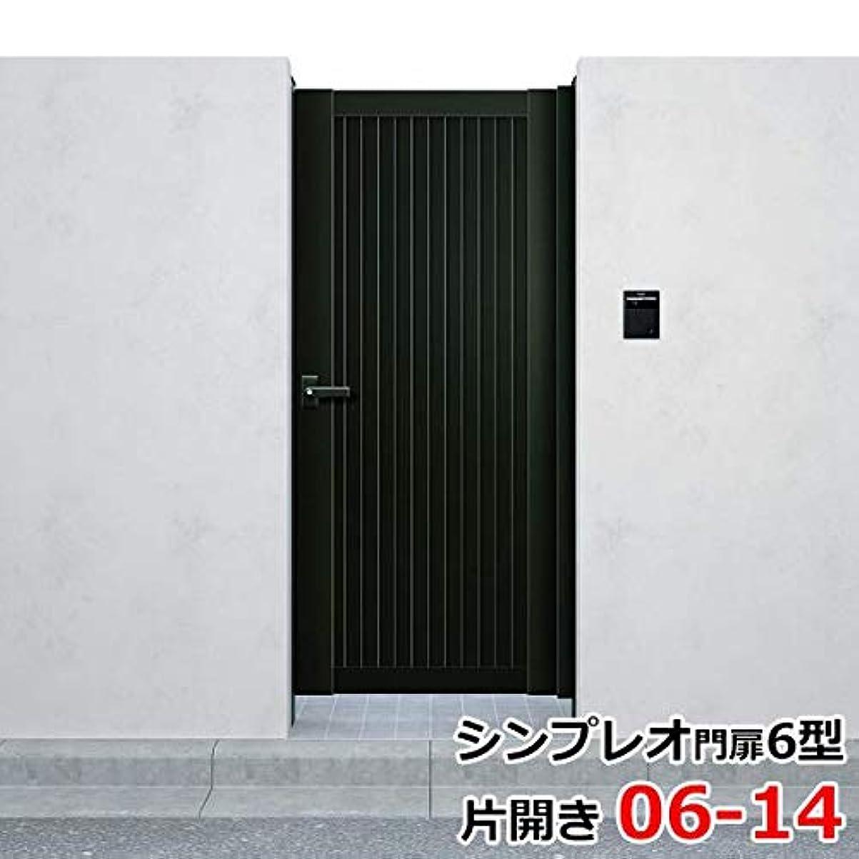 仕立て屋選択する回転させるYKKAP シンプレオ門扉6型 片開き 門柱仕様 06-14 HME-6 『たて目隠しデザイン』 プラチナステン