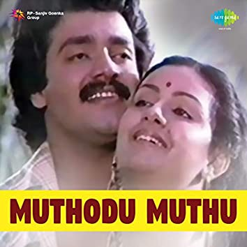 Muthodu Muthu (Original Motion Picture Soundtrack)