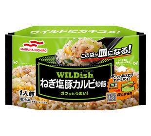 【冷凍】マルハニチロ WILDish ねぎ塩豚カルビ炒飯 X6袋