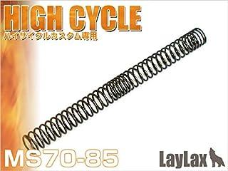 LayLax (ライラクス) PROMETHEUS ノンライナースプリング MS70-85sp ハイサイクルカスタム専用 エアガン用アクセサリー