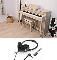 【電子ピアノ 騒音対策 セット】 電子ピアノ専用マット 3PointsMat + KORG コルグ ヘッドホン KH-60M 【変換プラグ付きで標準/ミニプラグ共に対応!】 (OW オフホワイト)