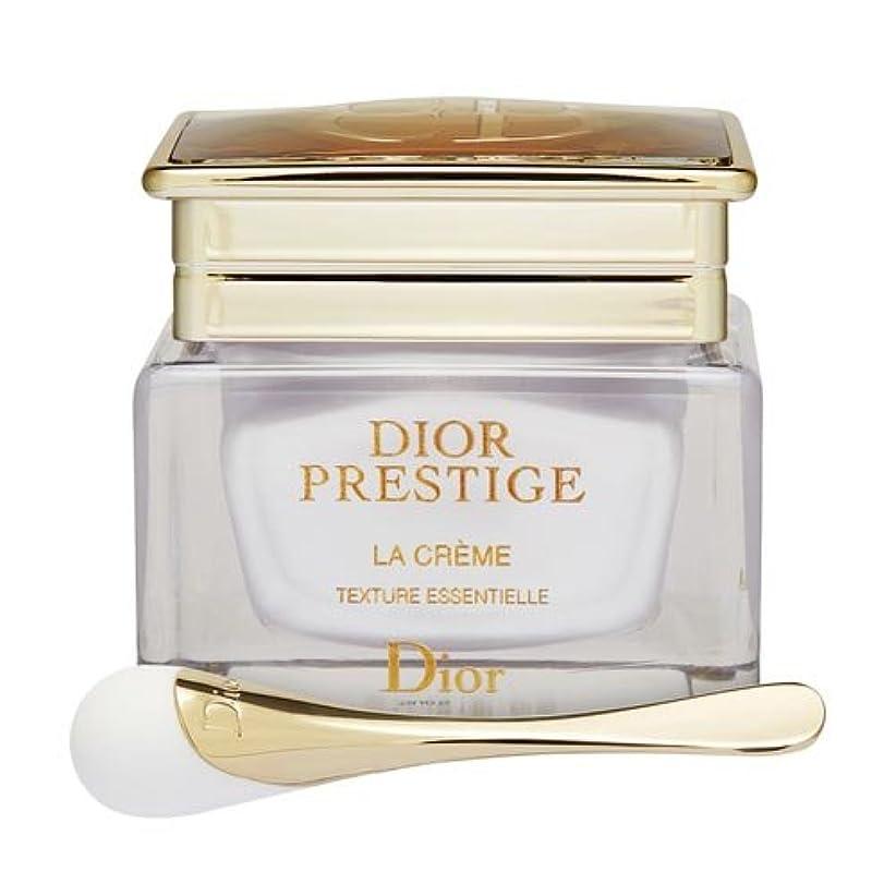 帰る一過性膜ディオール(Dior) プレステージ ラ クレーム 50ml[並行輸入品]
