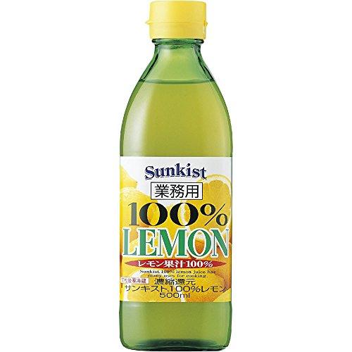ミツカン 業務用サンキスト100% レモン 500ml