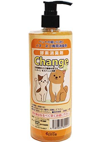 犬、猫専用酵素消臭剤Changeペット消臭スプレーで臭いを酵素の力で解消犬、猫のデオトイレマット、消臭サンド消臭ビーズにも(250cc)