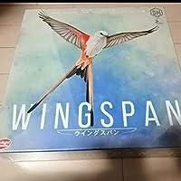 ウィングスパン 完全日本語 ボードゲーム